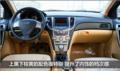 舒适更实用 试驾2011款奇瑞新A3两厢版