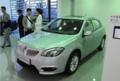 动力出色改款骏捷FRV定名中华H320 最快7月上市