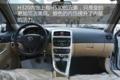 中华H320舒适大气 惬意生活新主张