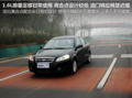 舒适大气 瑞麒G3 1.6DVV再获全国十佳发动机