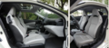 本田CR-Z前排座椅空间