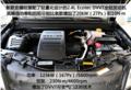 发动机给力 2013款欧宝安德拉售26.6-30.8万