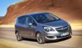 舒适安全 2014款欧宝麦瑞纳亮相 新增1.6L柴油引擎