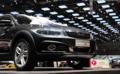 混合动力 观致3 Cross Hybrid概念车亮相