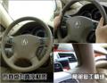 驾驶席功能区质量测评