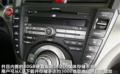讴歌TL配置与安全:音响出色 安全不吝啬