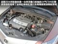 讴歌ZDX动力强劲 SH-AWD表现出色