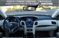 空间充裕 讴歌RLX下月7日国内上市 配3.5L V6动力