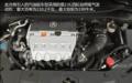 讴歌ILX增2.0汽油发动机车成都车展亮相