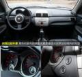 次轻量级硬汉 舒适安全体验莲花汽车L3