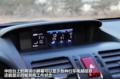 斯巴鲁XV 舒适性:驾驶很轻松 隔音一般