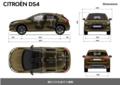 轴距有望加长 国产三厢DS4明年上市销售