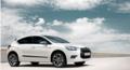 雪铁龙DS4获NCAP碰撞测试五星级安全评价
