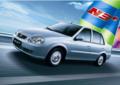 搭载全新发动机 夏利N3 1.0上市 售3.88万元起