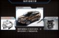 瑞虎5将配备1.5T发动机 竞争长城哈弗H6
