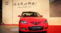 Mazda3经典款发动机