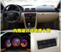 Mazda3经典质量