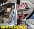 Mazda3经典座椅质量评测