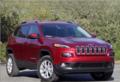 外观独特Jeep自由光有望1月6日上市 将推4款车型