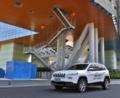售37.59-45.99万元 Jeep自由光正式登陆中国