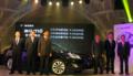 性能出色12.68-16.68万 海马首款B级轿车M8上市