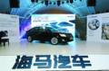 海马汽车首款中级轿车M8正式在海口上市