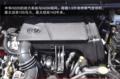 中华H220将于11月21日上市 搭配1.5L动力