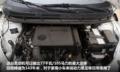 中华H220动力驾驶感受