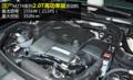 新奔驰GLK260 2.0T发动机 门槛更低