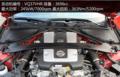 动力强劲的耍酷高手 赛道体验日产370Z