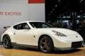 换装新发动机 日产新370Z将东京车展发布