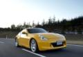 专业改装厂操刀 日产370Z新增性能套件