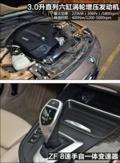 动力出色 实用主义 试进口宝马Gran Turismo 335i
