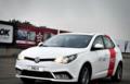 上汽MG5 1.5T 发动机6AT车型上市售价11.97万起