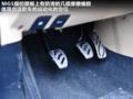 3月初上市 上汽MG5无伪外观内饰抢先曝