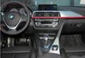 全新BMW4系 更杰出的性能 更低的耗油