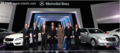 梅赛德斯-奔驰CLS级运动轿车中国上市