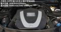 新奔驰GLK动力:变速器升级 发动机不变