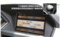 奔驰GLK300配置与安全:贴心实用