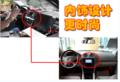 全新奔驰ML级SUV后年推出 内饰曝光