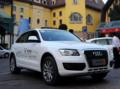 一汽大众奥迪Q5——操控、公路行驶性能是其最大优势