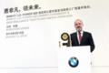 质非凡领未来 宝马X1领军豪华SUV新车质量排名