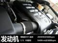 红杉5.7LV8发动机马力