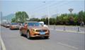 英菲尼迪QX70先锋跑车型SUV