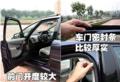 毕加索车门质量测评