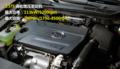 比亚迪G6省油 好动力 小排量涡轮增压车型推荐