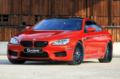 动力充沛 全新宝马M6亚洲首发 搭载V8发动机