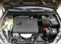 奇瑞E5 1.5发动机介绍
