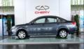 舒适性、经济性的自主品牌—奇瑞E5评测