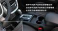 奔腾X80内饰